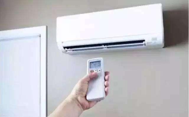 北京奥克斯空调维修